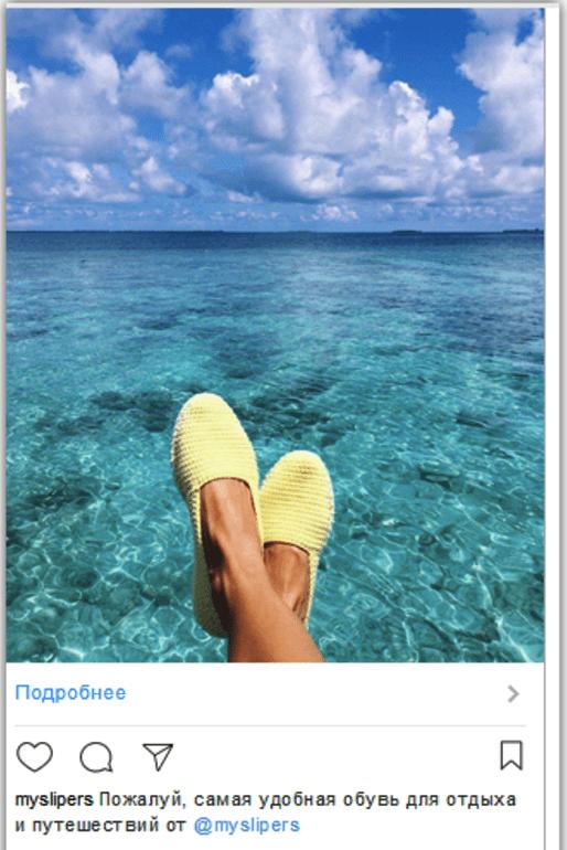 Кейс увеличения продаж товара в 2 раза с помощью Instagram