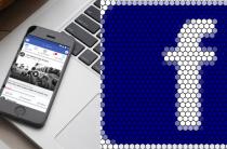 Внимание! Изменение в алгоритме Facebook