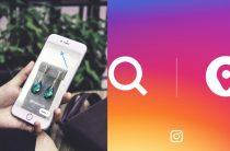 Кейс. Как повысить эффективность и охват своих Stories в Instagram