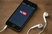 Новинки в мобильной версии YouTube