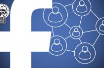 Изменения в метрике рекламных кампаний Facebook